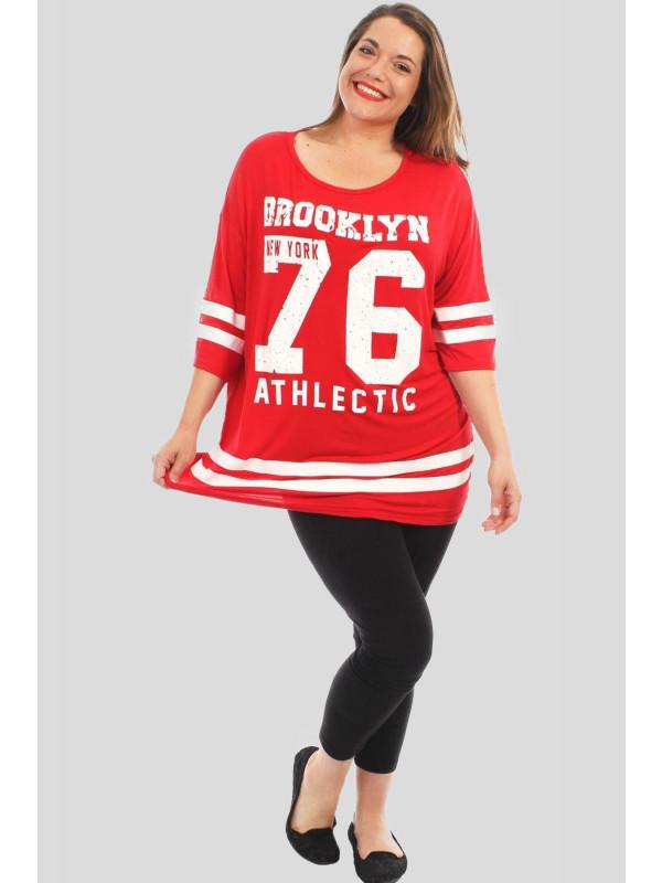 Natasha Plus Size Baseball Stripy T shirts 16-26